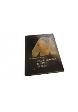 Album Niderlandzki portret XIX wieku